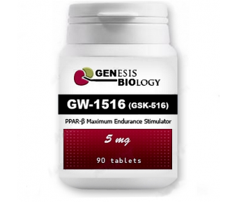 GW-1516 Max - 5 mg, 90 tablet Genesis Biology